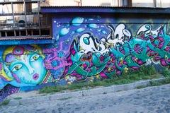 五颜六色的抽象街道艺术 图库摄影