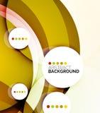 五颜六色的新现代抽象背景 免版税库存图片