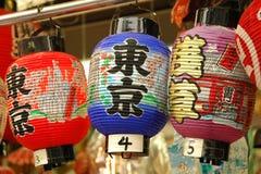 五颜六色的日本灯笼 免版税库存图片