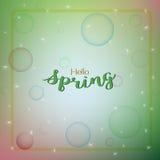 五颜六色的春天摘要背景,与bokeh的光 免版税库存照片