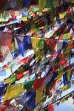 五颜六色的标志祷告 图库摄影