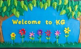 五颜六色的欢迎到幼儿园纸艺术品标志 库存照片