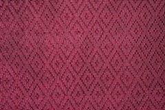 五颜六色的泰国丝绸手工造更多这个主题&更多纺织品秘鲁条纹美丽的backgro的秘鲁样式地毯表面关闭 图库摄影