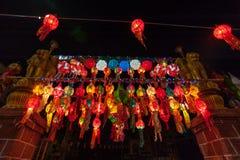 五颜六色的灯笼,伊彭或Loy Krathong节日 免版税图库摄影