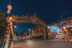 五颜六色的灯笼,伊彭或Loy Krathong节日 免版税库存图片