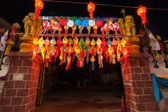 五颜六色的灯笼,伊彭或Loy Krathong节日 库存图片
