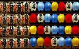 五颜六色的灯笼 免版税库存图片