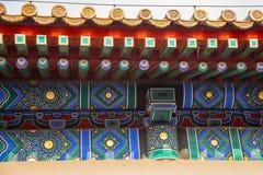 五颜六色的皇家屋顶突出物,中国 免版税库存照片
