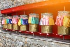 五颜六色的祷告西藏金属佛经轮子 库存图片