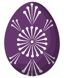 五颜六色的紫色紫罗兰色复活节彩蛋海报