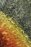 五颜六色的背景参差不齐的表面 库存图片