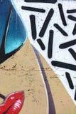 五颜六色的街道画墙壁 街道艺术背景 免版税库存照片