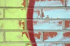 五颜六色的街道画墙壁 免版税库存照片