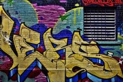 五颜六色的街道街道画 库存图片