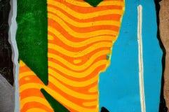 五颜六色的街道画墙壁 库存例证