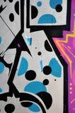五颜六色的街道画墙壁 向量例证