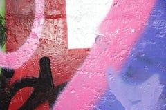 五颜六色的街道画 免版税库存照片