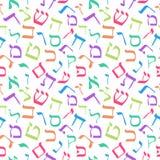 五颜六色的西伯来语字母表无缝的样式 向量例证