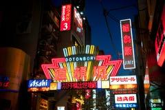 五颜六色轻的标志在Shinsaibashi购物街道 免版税图库摄影