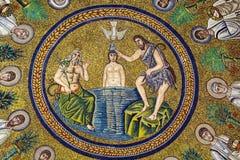 亚利安语系的洗礼池,拉韦纳,意大利 库存照片