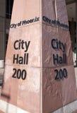 亚利桑那市政厅菲尼斯 库存照片