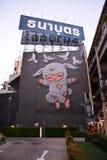 亚历克斯面对-泰国街道艺术-曼谷 库存照片