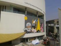 亚历克斯面对-泰国街道艺术 库存图片