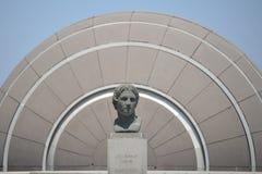 亚历山大・亚历山大极大的图书馆 图库摄影