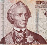 """亚历山大・瓦西里耶维奇・苏沃洛夫1729 †""""1800面对在德涅斯特河沿岸共和国的画象 免版税库存照片"""