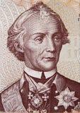 """亚历山大・瓦西里耶维奇・苏沃洛夫1729 †""""1800面对在德涅斯特河沿岸共和国的画象 免版税库存图片"""