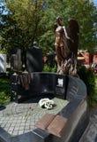 亚历山大佩特洛维奇波奇诺克坟茔,劳动部长和社会发展,新处女公墓的经济学家在莫斯科 免版税库存图片