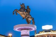 亚历山大大帝雕象在斯科普里 免版税库存照片