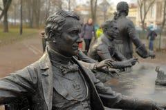 亚历山大的雕刻的构成建筑师停放 免版税库存图片