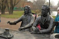 亚历山大的雕刻的构成建筑师停放 免版税图库摄影