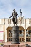 亚历山大纪念碑pushkin 库尔斯克 俄国 免版税图库摄影