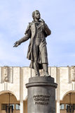 亚历山大纪念碑pushkin 库尔斯克 俄国 图库摄影