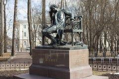 亚历山大纪念碑pushkin Tsarskoye Selo 圣彼德堡 俄国 免版税图库摄影
