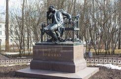 亚历山大纪念碑pushkin Tsarskoye Selo 圣彼德堡 俄国 库存照片