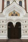 亚历山大・涅夫斯基大教堂 图库摄影
