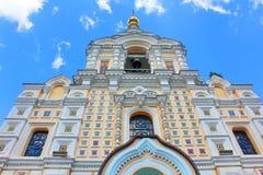亚历山大Nevsky大教堂在雅尔塔,乌克兰 免版税库存图片