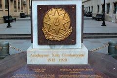 亚塞拜然民主共和国纪念品在巴库,阿塞拜疆 免版税库存图片