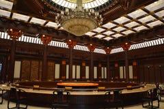 亚太经合大厦在中国 库存照片