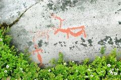 亚尔他挪威刻在岩石上的文字 免版税库存图片