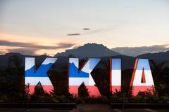 亚庇国际机场 免版税库存图片