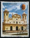亚松森大教堂和教宗若望保禄二世画象  库存照片