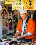 亚泰队(日本食物摊位)在东京 图库摄影