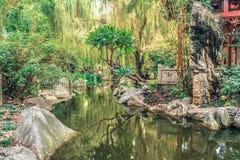亚洲庭院在悉尼澳大利亚 图库摄影