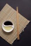 亚洲概念食物取向纵向 免版税库存图片