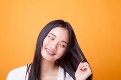 亚洲美丽的纵向妇女年轻人 图库摄影