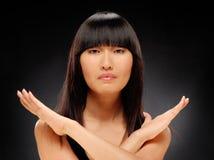 亚洲美好的秀丽典雅的射击妇女 库存图片